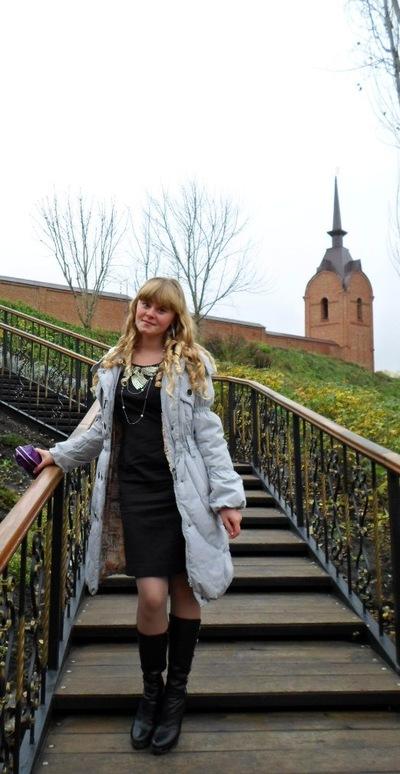 Анна Пегушева, 25 ноября 1998, Тамбов, id198482610