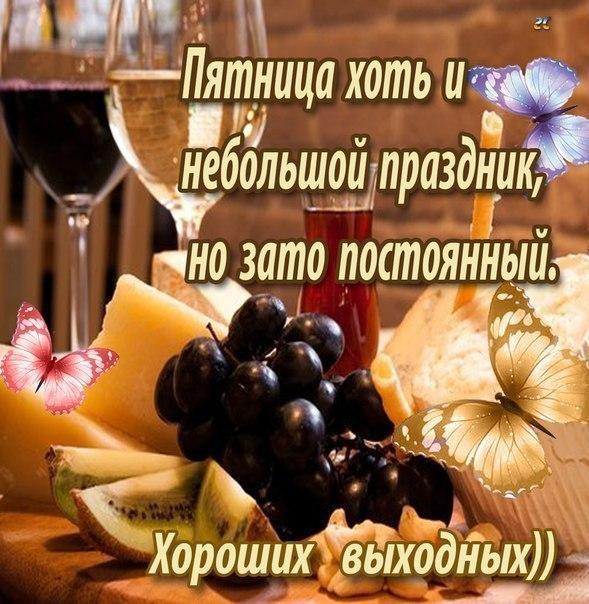 https://pp.userapi.com/c543104/v543104965/31bae/2AuXGldAyvg.jpg