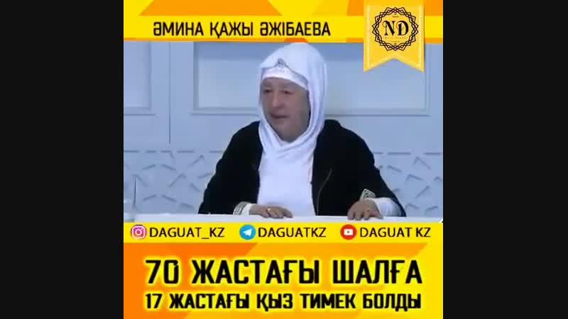 2019_02_11_15_34_09_863_kz_iman_nury.mp4