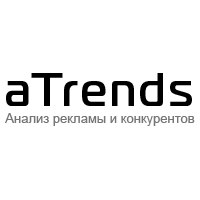Николай Атрендс