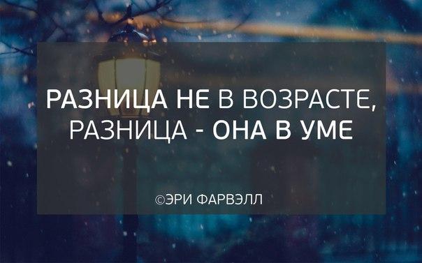 http://cs543106.vk.me/v543106400/1f051/xIhQKvXz9A0.jpg