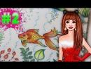 Таинственный сад Раскраска антистресс Рыбки в пруду 2 YulyaBullet