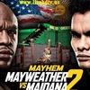 Mayweather vs Maidana 2 Live Stream PPV Showtime