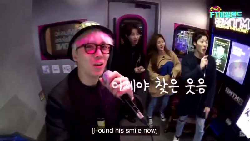 Lee Hongki and his friends are singing Love Scenario