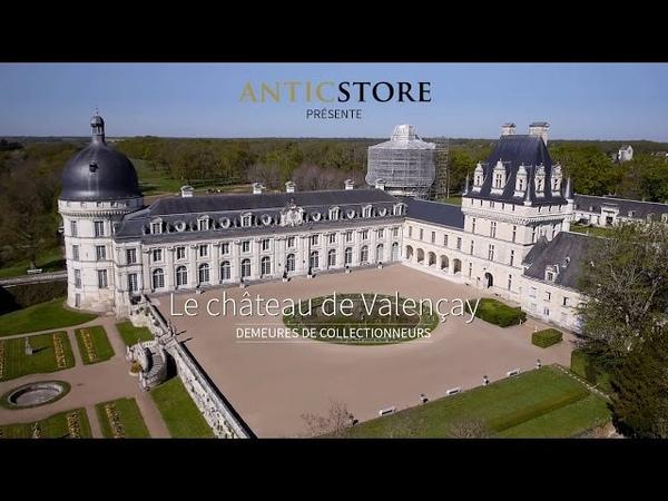 Le château de Valençay | Anticstore