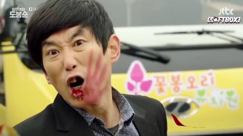 смешной эпизод 2 из дорамы Силачка До Бон Сун