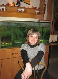 Юлия Шалашова, 25 октября 1980, Минск, id145065559