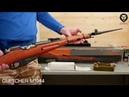 Винтовка Мосина GLETCHER M1944 со штыком стреляем