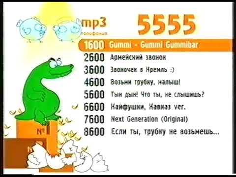Рекламный Блок Bridge TV 2007 2