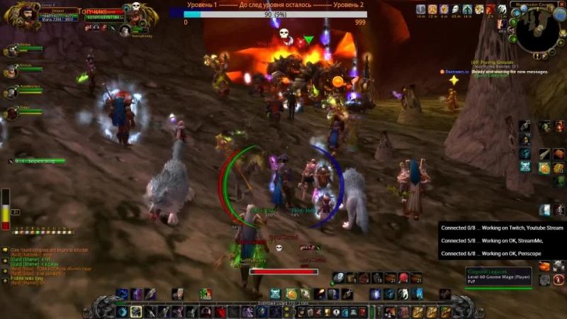 World of Warcraft Classic Raid MC