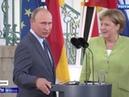 Трехчасовые переговоры: Путин и Меркель обсудили Иран и Украину, Сирию и беженцев - Вести 24