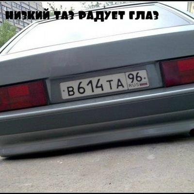 Максим Самотохин, 11 июля , Отрадный, id222398394
