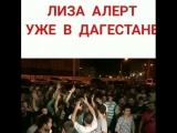 Деление на группы на поиске в Каспийске.