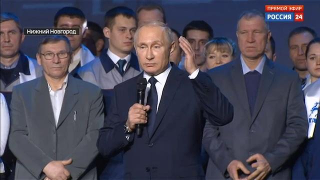 Новости на Россия 24 • Путин объявил о намерении участвовать в выборах