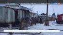 Новости на Россия 24 Пятеро детей могли сгореть из за неосторожного курения
