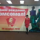 Елена Калмыкова фото #22