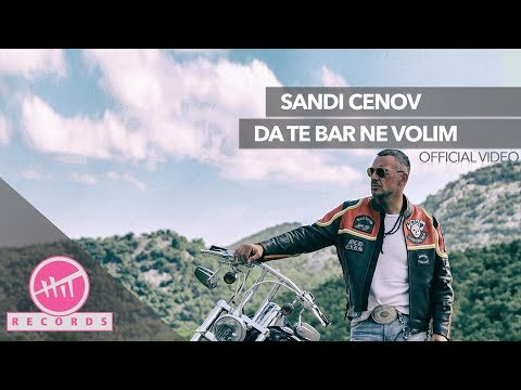 Sandi Cenov - Da te bar ne volim