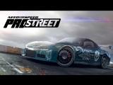 [Стрим] Need for Speed: ProStreet