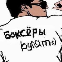 Павел Белов, 29 мая 1990, Астрахань, id189020827
