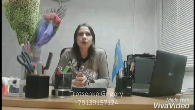 отзывы об Троценко Григорий Николаевичи экстрасенс (15)