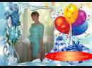 Фото - Слайд - С Днём Рождения Настя!