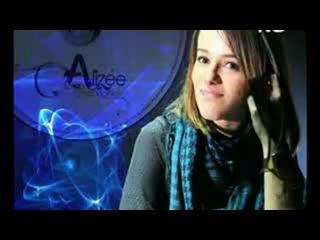 Отличный фанатский клип про Ализее!!!