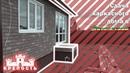 Сдача каркасного дома под ключ в другом регионе СК КРЕПОСТЬ