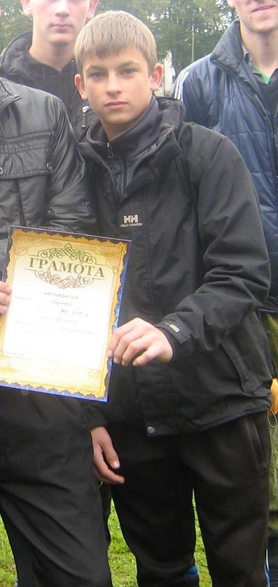 Олег Харламов, 2 декабря 1997, Самара, id155385598