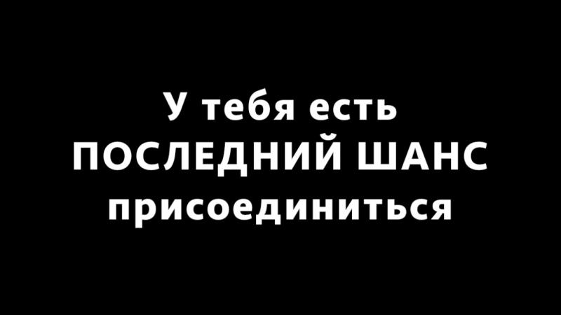 ТАНЦУЙ - BEONEDANCE - ПРЕМЬЕРА В ДЕКАБРЕ 🎥