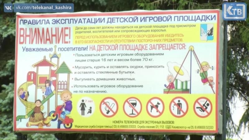 ОСМОТР ДЕТСКИХ ПЛОЩАДОК 23-им ТЕРРИТОРИАЛЬНЫМ ОТДЕЛОМ