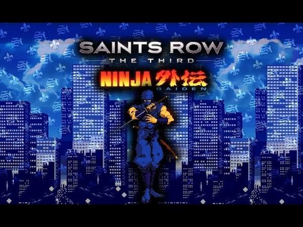 Saints Row The Third (PC) - Creating Ninja Gaiden - Gameplay