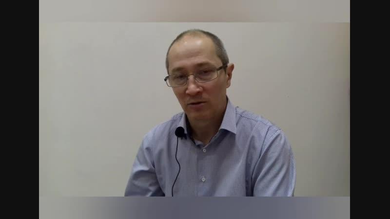 Отзыв Сергея Федоренко