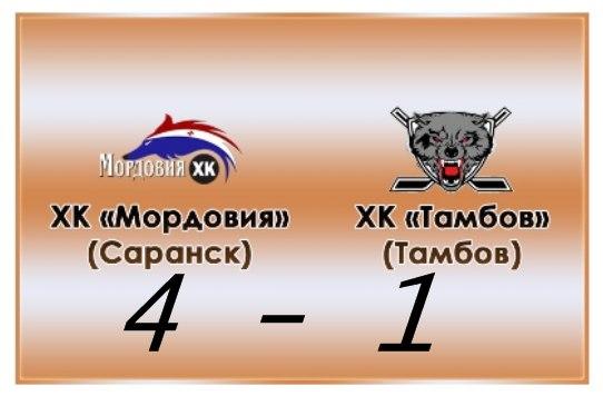 Немного о футболе и спорте в Мордовии (продолжение 4) - Страница 5 Fol6Pp966HU