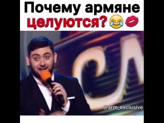 Kavkaz vine  Армяне целуются (720p).mp4