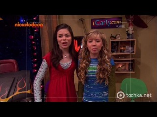 This image have 507 x 921 px, freddie icarly season 1 5551 filesize: 519 kb