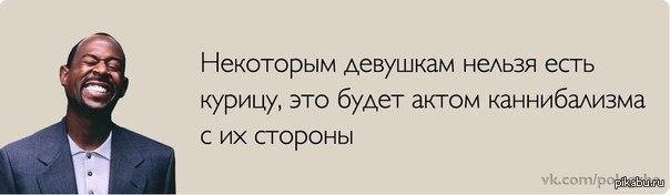 http://cs14112.vk.me/c7006/v7006697/83d6/_TXPJuHv5NI.jpg