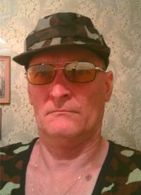 Васютин Виктор