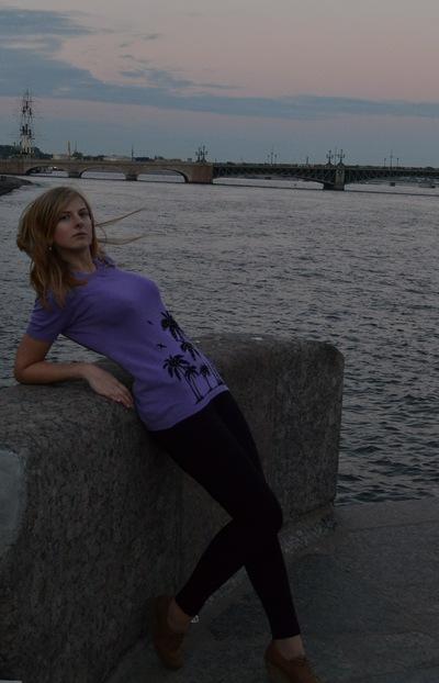 Катерина Ильина, 16 июня , Санкт-Петербург, id32670280