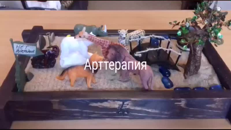 Дзен_ фаталист (арттерапия)