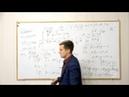 Вебинар по физике. Динамика. Законы Ньютона