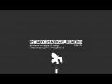 Эфир Ponycharge Radio 112.2 Et