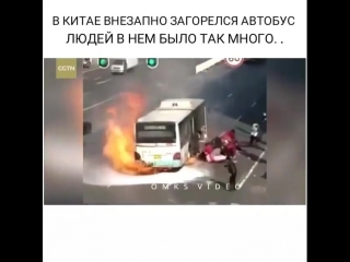 kazakh.prikol___BgrUdSUnP5R___.mp4