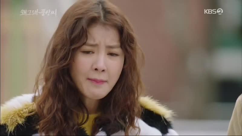 KBS2TV 수목드라마 [왜그래 풍상씨] 23-24회 (목) 2019-02-14