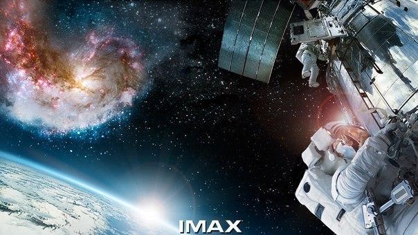 телескоп хаббл онлайн трансляция для