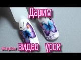 Скоростные дизайны ногтей