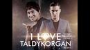 Мюзикл I LOVE TALDYKORGAN. ОФИЦИАЛЬНО! ИНТЕРНЕТ-ПРЕМЬЕРА [HD качество].