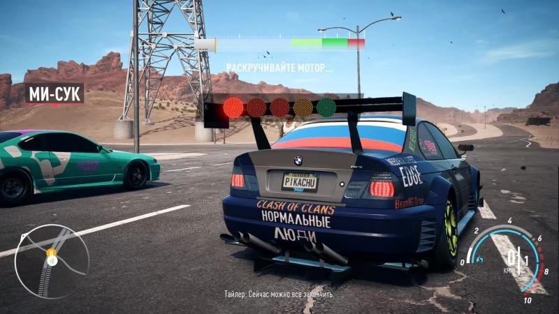 Need for Speed Payback легендарный жулик