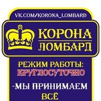 korona_lombard