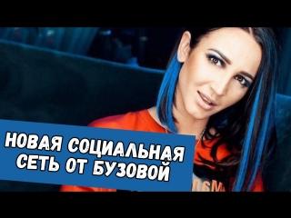 Дима Бикбаев. ХайпNews [04.05]