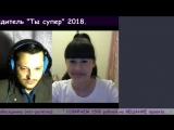 Интервью - Диана Анкудинова, победитель